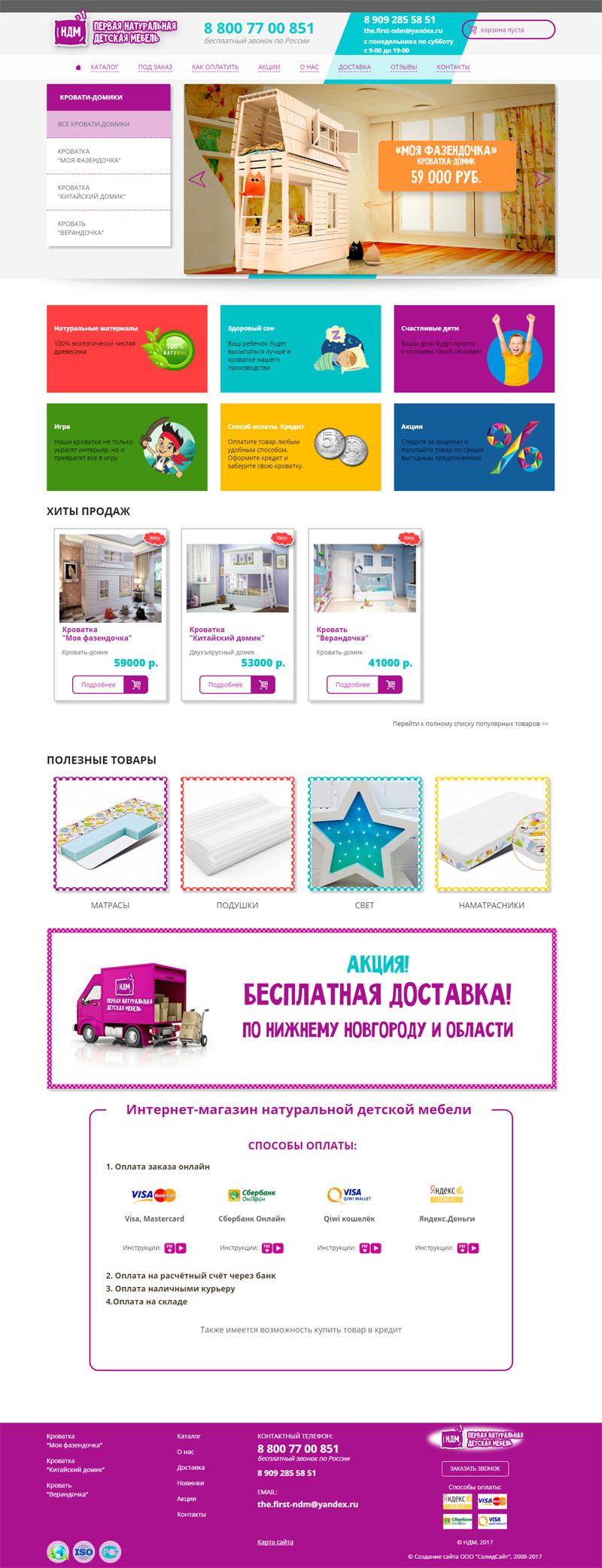 Своей компании является создание официального сайта продвижением официального сайта заинт xrumer vfv, f