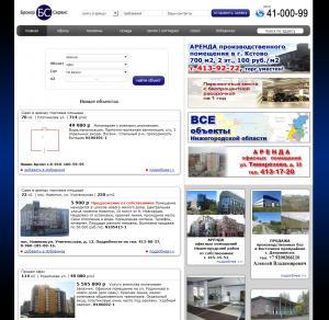 Брокер коммерческой недвижимости